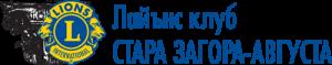 Logo_Augusta_2015 copy